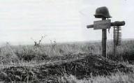 Поховання Вермахту в Безлюдівці