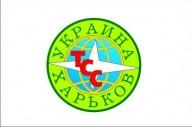 Спортивный туризм в Харькове