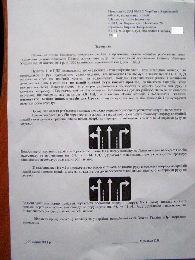 http://tourist.kharkov.ua/article/1729/imgm/000001-t.jpg