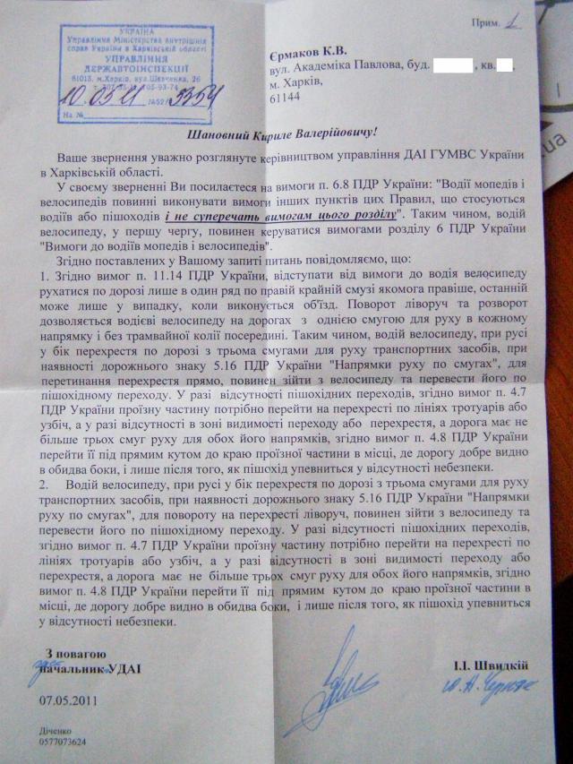 http://tourist.kharkov.ua/article/1729/imgm/000002-t.jpg