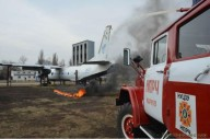 Музейные ценности пожарной охраны Харькова