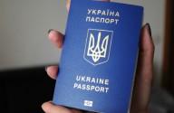 Список безвизовых стран для украинцев на 2016