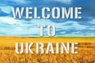 Украина неизведанная.