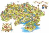 Пять самобытных  народов Украины