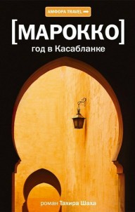 8 книг на тему