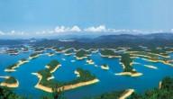 Озеро тысячи островов-Цяньдаоху