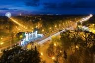 88 вещей которые стоит сделать, будучи в Харькове