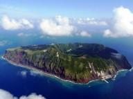 Аогасима-вулканический остров