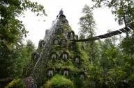 Отель волшебная гора-вулкан в Чили