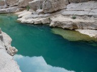 Вади Шааб-райский уголок Омана