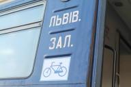 Веловагоны в Украине: где как? когда? сколько?