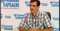Интервью:Геннадий Копейка президент ФАиС Хар.обл