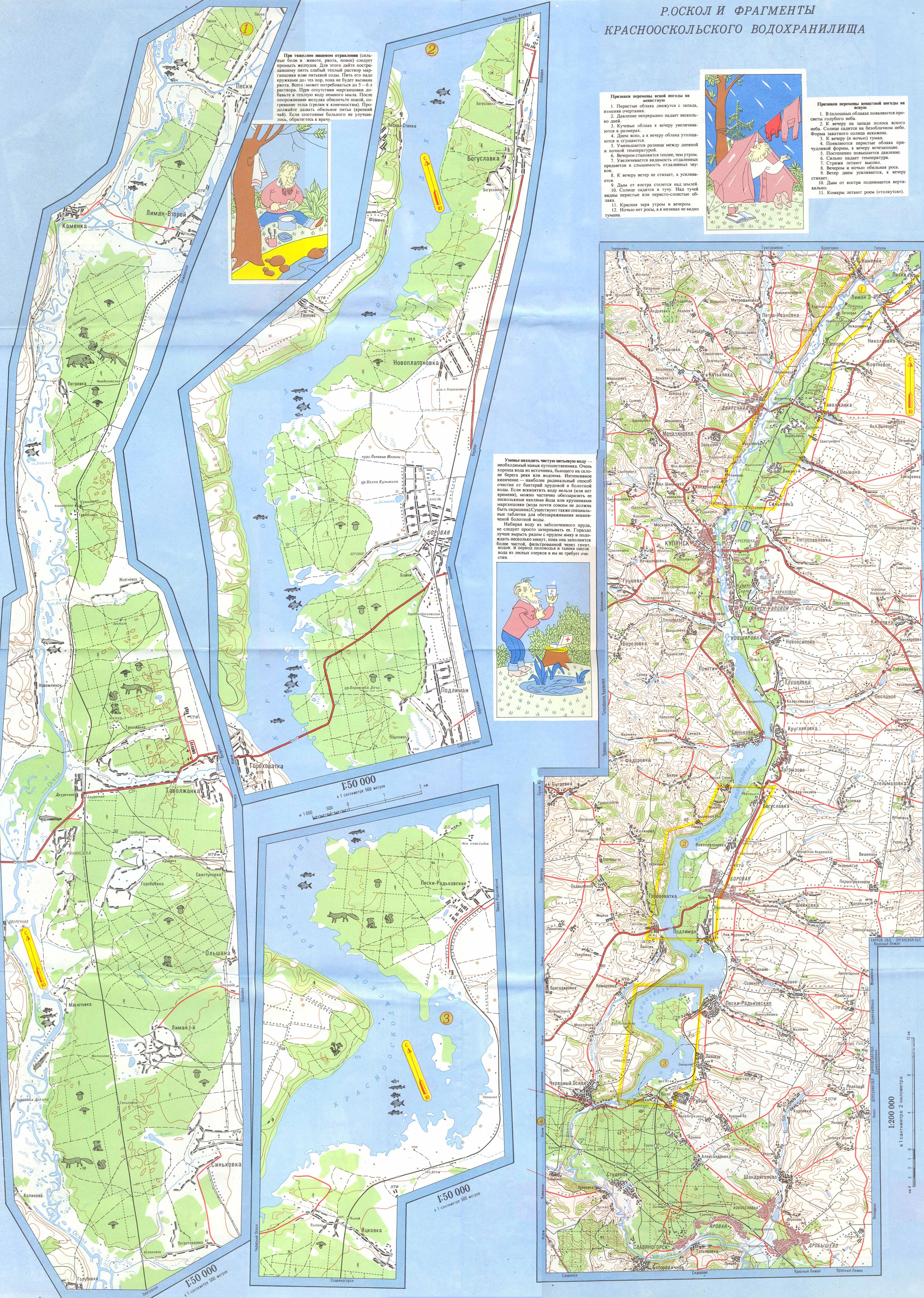 Краснооскольское Водохранилище Карта Глубин