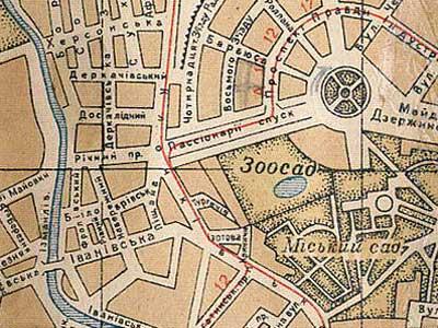 Карта Харькова 1938 года