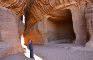 В Саудовской Аравии открыли для туристов древний город