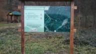 Парк «Сколевские Бескиды» получил QR-коды