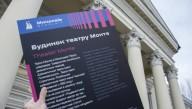 Достопримечательности Николаева оснастили QR-кодом