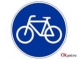 Мэр и губернатор Харькова сели на велосипед
