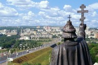 С нового года в Белгород едем по новым правилам