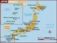 Бесплатные авиаперелеты в Японию отменены