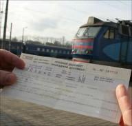 Билеты на ЖД транспорт в этом году не подорожают