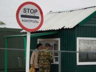 Между Украиной и РФ появятся еще пункты пропуска