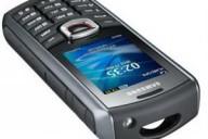 В Casio и Samsung созданы телефоны для экстремалов