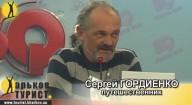 Гордиенко по пути в Арктику зашел в Харьков (видео)