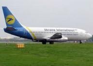 Возобновляются авиаперевозки Киев-Харьков Боингами