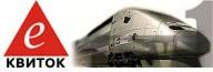 Все больше железнодорожных билетов покупают в сети
