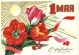 Майские праздники в 2013 году будут 10 дней