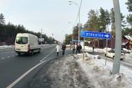 Меладзе сбил насмерть 30-летнюю женщину под Киевом