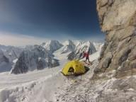 Новости зимней экспедиции на Броуд Пик