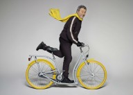 Специальный  велосипед для города Бордо