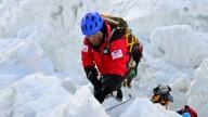 80-летний японец взошел на Эверест