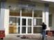 В Харькове открыли визовый центр Германии