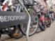 В Москве за месяц купили 21000 велоабонементов