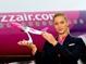 Новый рейс компании Wizz Air Харьков-Варшава