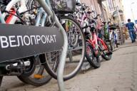 Благотворительный велопрокат  открыли во Львове