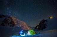 Поздравляем всех альпинистов