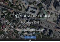 Google объявила о старте конкурса для картографов