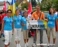 Первый чемпионат мира для украинских женщин!