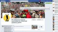 Харьков Турист уже на фейсбуке в удобном формате