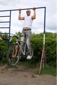 Велоклуб Bike Center проводит соревнования по ОФП