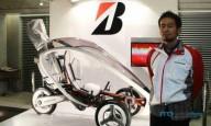Bridgestone - это велосипед