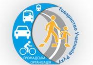 ГО ТУР оприлюднила звіт про свою діяльність у 2013