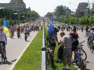 Веломайдан в Киеве. Люди требуют Велодень.