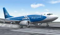 В Харьковском аэропорту открывают новые рейсы