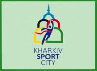 Ярмарка спорта в Харькове