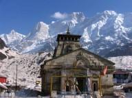 Экспедиция в Гималаи под руководством Бершова